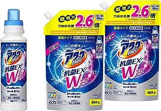 【大容量】【まとめ買い】アタックNeo 抗菌EX Wパワー 洗濯洗剤 濃縮液体 本体400g+詰め替え(950g×2個)