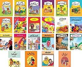 Best kishwar naheed books Reviews