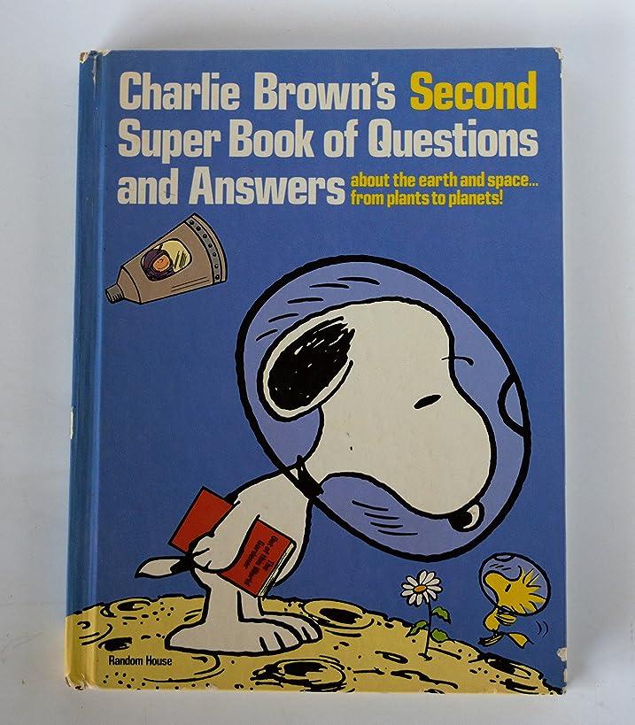 腐食する洞察力誇張Charlie Brown's Second Super Book of Questions and Answers: About the Earth and Space ... from Plants to Planets! : Based on the Charles M. Schulz C
