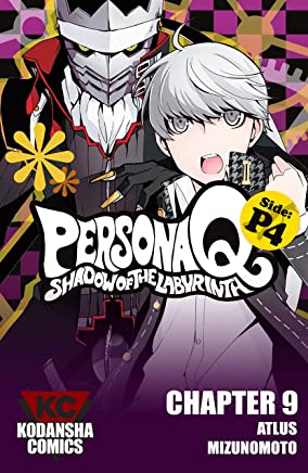 Persona Q: Shadow of the Labyrinth Side: P4 #9 (Persona Q: The Shadow of the Labyrinth) (English Edition)