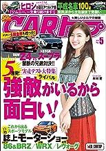 表紙: CARトップ (カートップ) 2019年 5月号 [雑誌] | CARトップ編集部