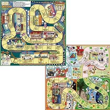 アーテック 幼児 子供 向け すごろく ゲーム ( 夜店でお買い物&1年の行事) 2個セット