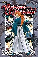 Rurouni Kenshin (3-in-1 Edition), Vol. 3: Includes vols. 7, 8 & 9 (3)