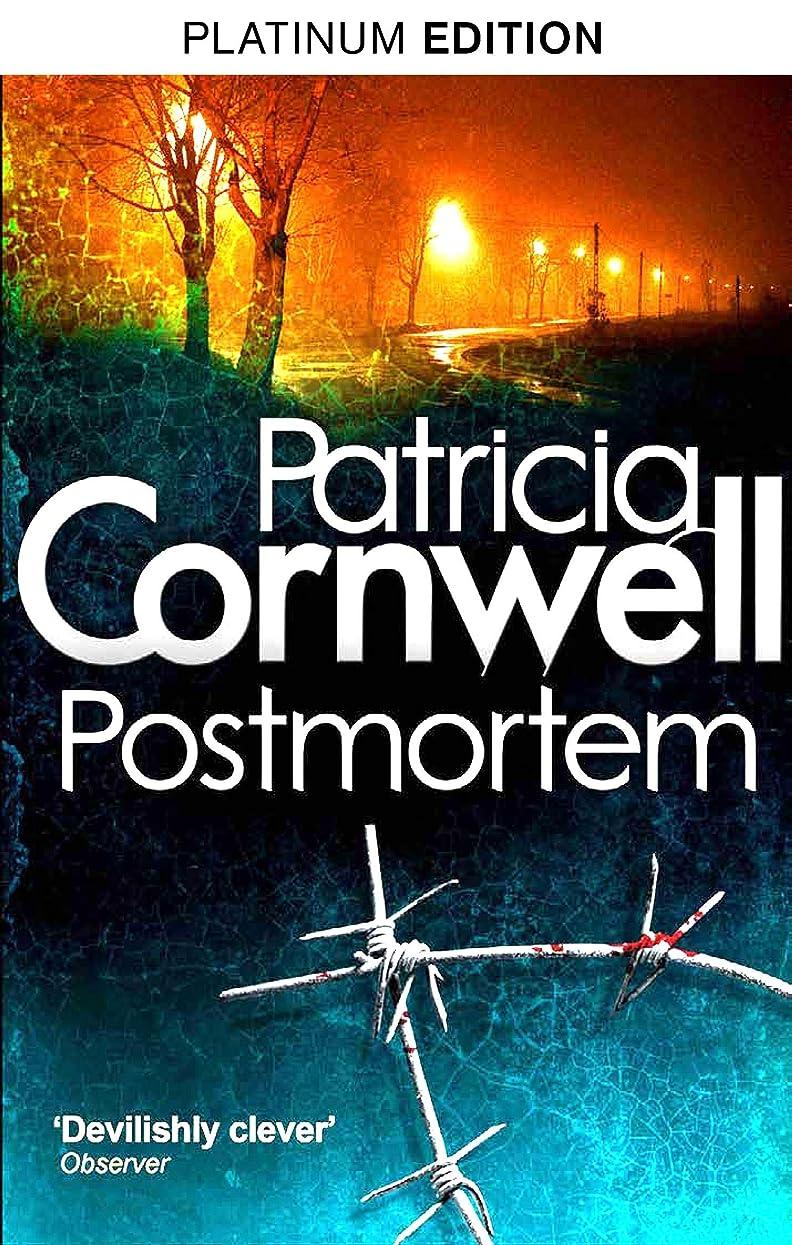 カーテン代数的人Postmortem: Scarpetta 1 (The Scarpetta Series) (English Edition)
