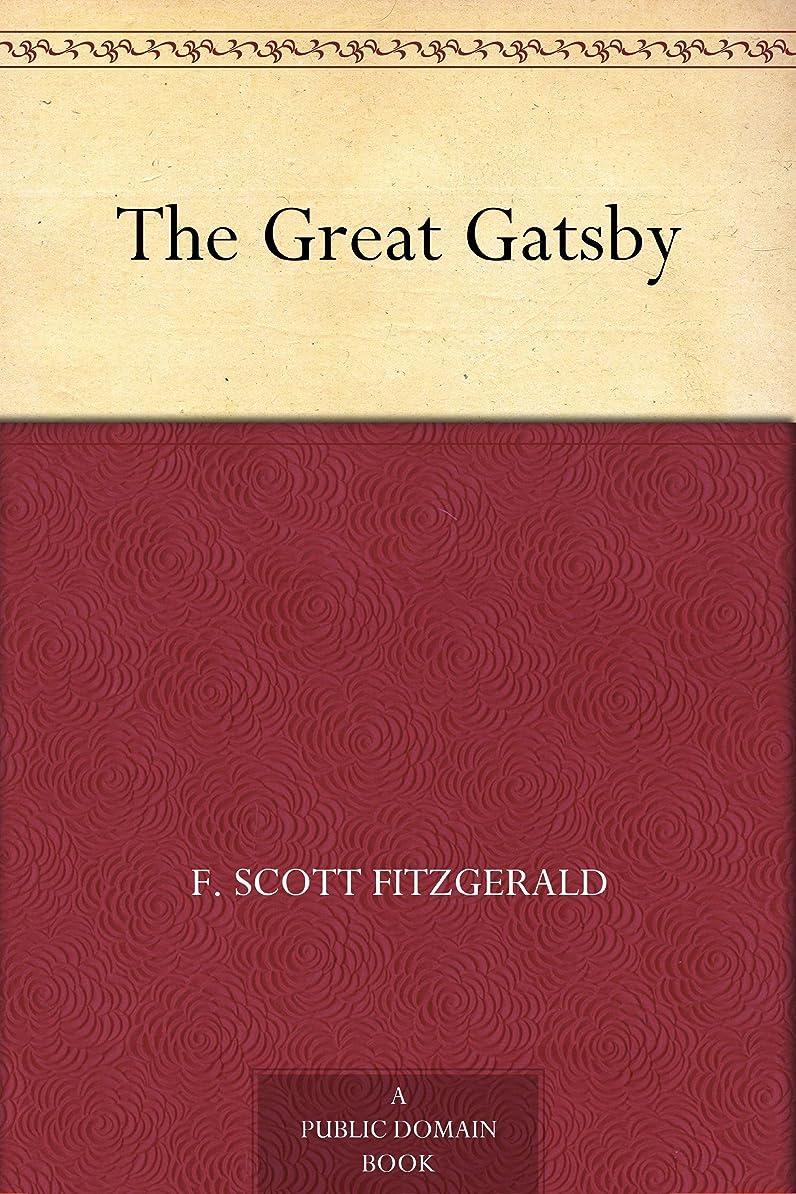 役割並外れて父方のThe Great Gatsby (English Edition)