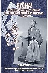 RYŌMA!: The Life of Sakamoto Ryōma: Japanese Swordsman and Visionary, Volume I (English Edition) eBook Kindle
