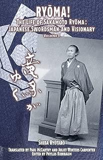 sakamoto ryoma sword