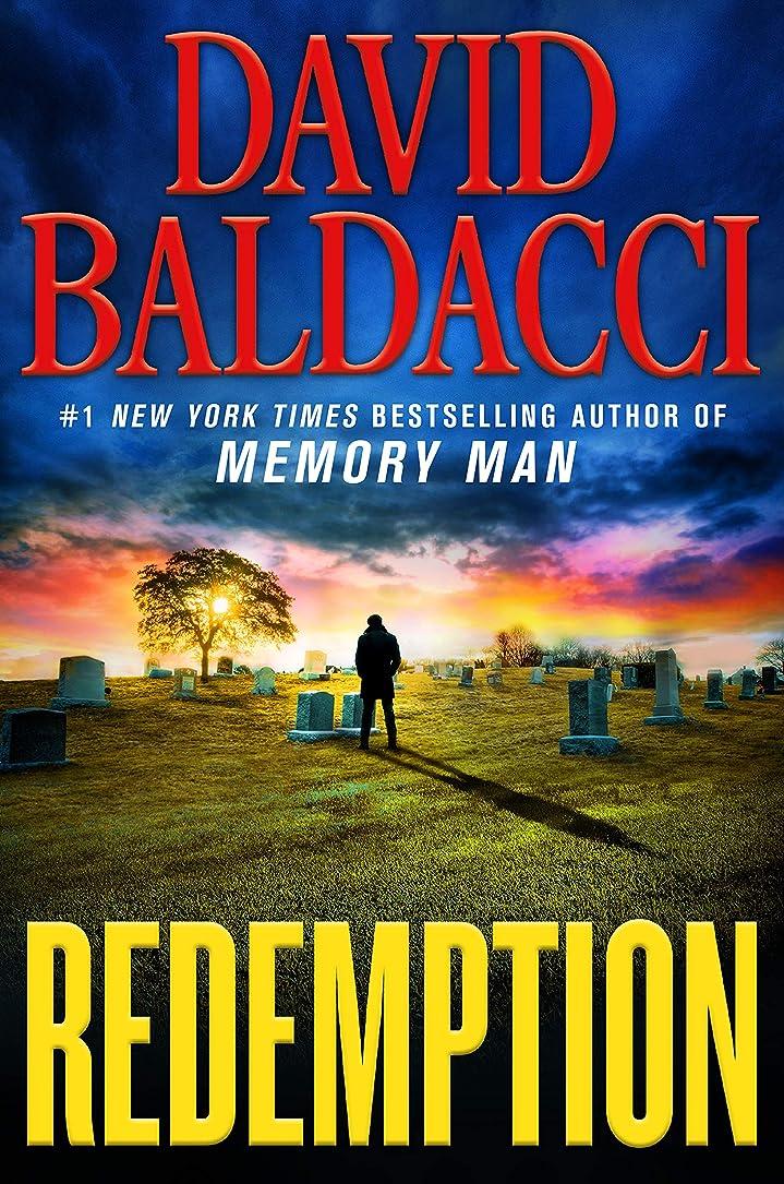 まろやかな定常なにRedemption (Memory Man series Book 5) (English Edition)
