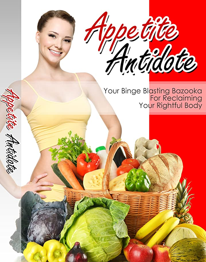 AppetiteAntidote (English Edition)