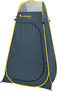 Green Elephant Pop Up Utilitent – Privacy Portable Camping, Biking, Toilet, Shower, Beach and Changing Room Extra Tall, Sp...
