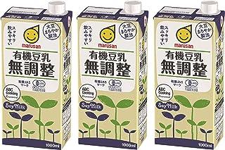 マルサンアイ 有機豆乳無調整 1000ml×3本