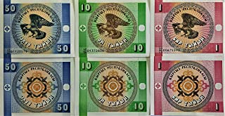 novelty collections-4 Currency Notes from Krygystan-Multicolor
