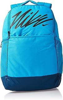 Nike Mens Backpack, Laser Blue - NKCT6154-446