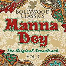 manna dey hindi