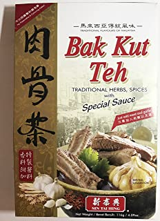 Bak Kut Teh Traditional Herbs, Spices with Special Sauce - 116g