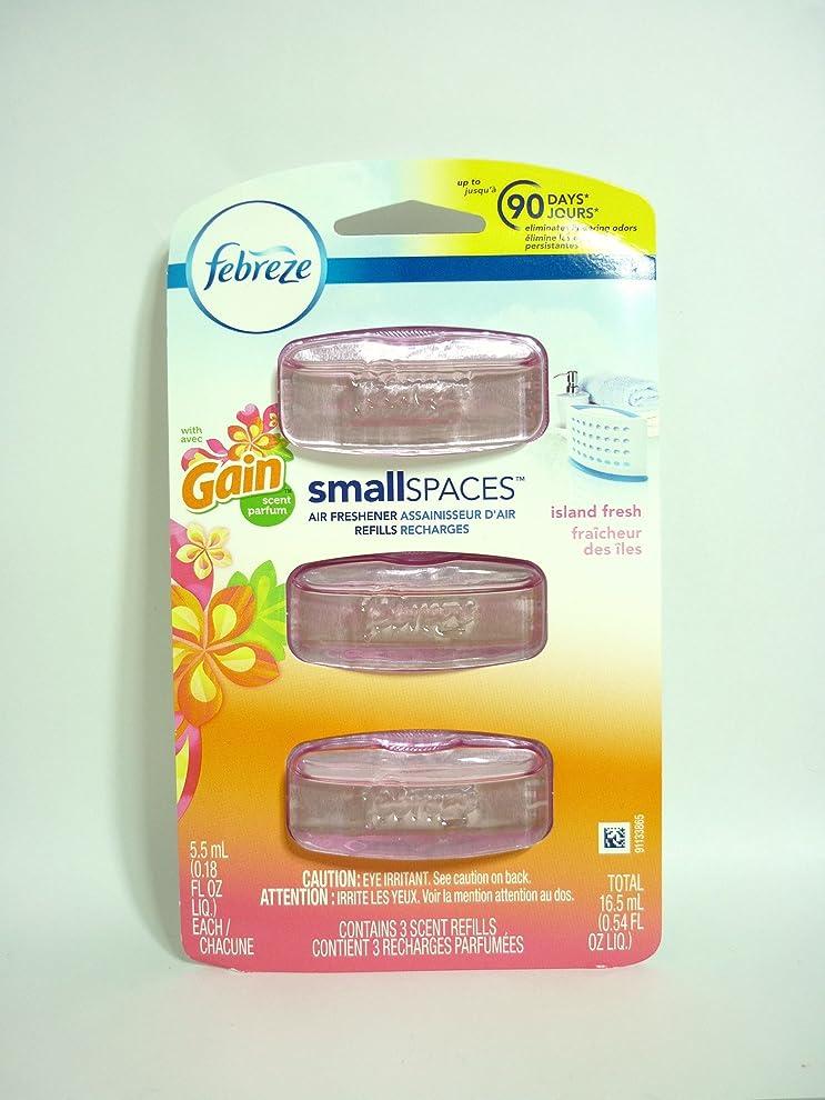 罪冷蔵庫力学【Febreze/ファブリーズ】 お部屋用置き型アロマ (3個入り) ゲインアイランドフレッシュ SmallSpaces Gain Island Fresh Scent Air Freshener Refills (5.5ml x 3) [並行輸入品]
