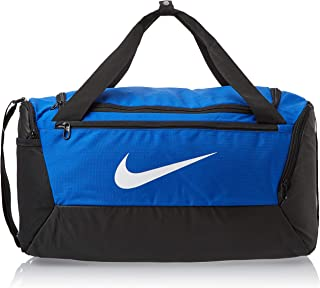 Nike Mens Duffel Bag, Game Royal