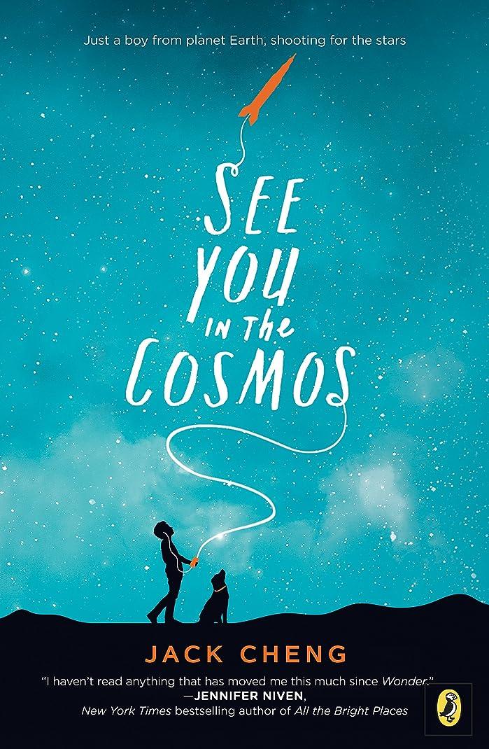 ジャンプする用心深い会話型See You in the Cosmos (English Edition)