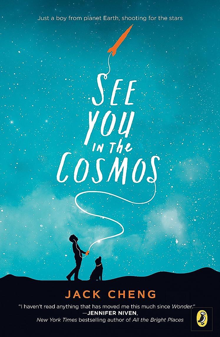 み深める奇跡See You in the Cosmos (English Edition)