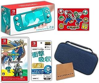 【Amazon.co.jp限定】<ニンテンドースイッチ ホリデーセット>ポケットモンスター ソード + エキスパンションパス+Nintendo Switch Lite ターコイズ+アクセサリーセット+おまけ付き