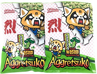 Aggretsuko Roasted Wasabi Coated Green Peas 2-pack Asian Food Grocer