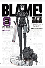 BLAME! Vol. 3 Kindle Edition