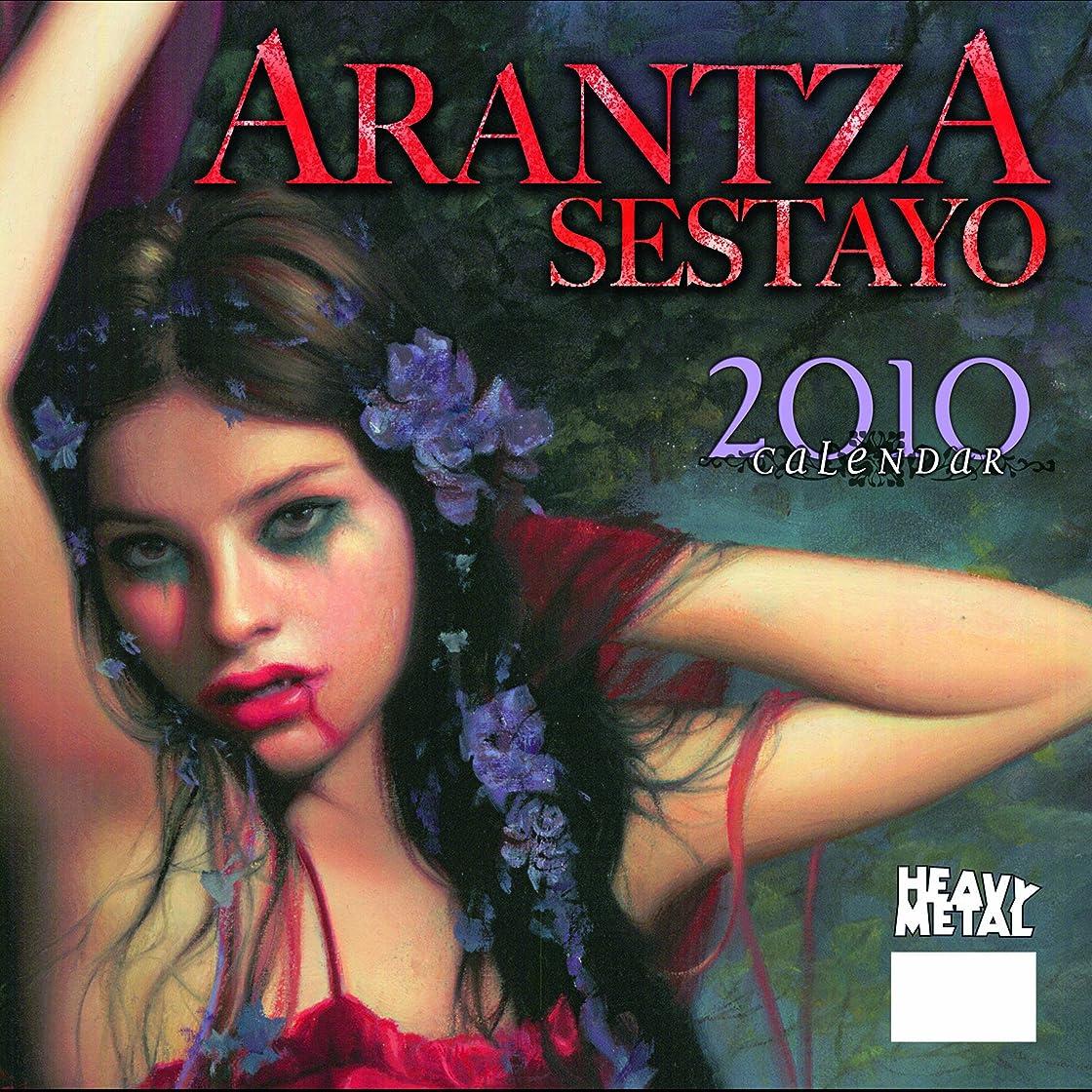 実り多い蛇行ラインArantza Sestayo 2010 Calendar