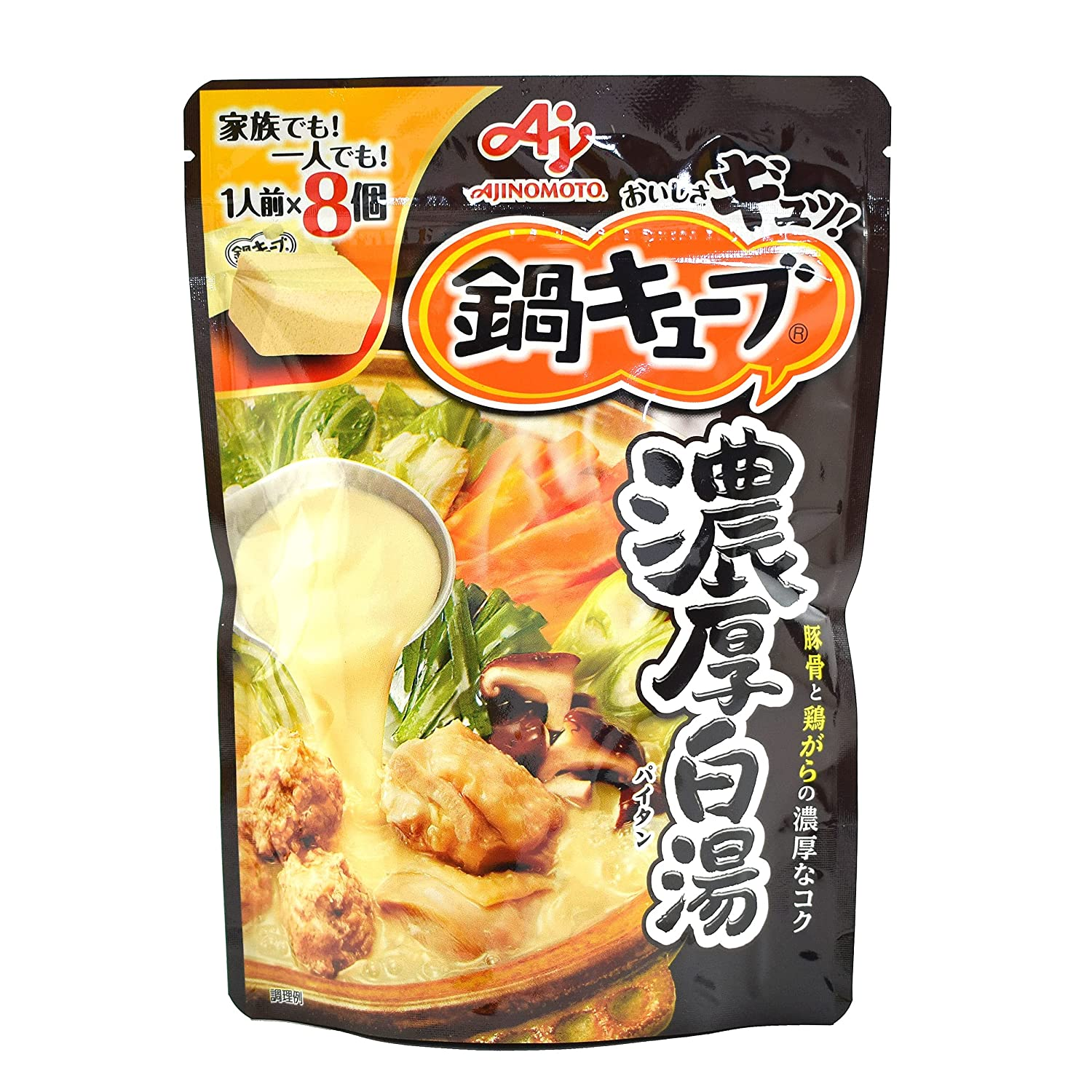 Japanese Soup Base Max 82% OFF Pork Chiken Ranking TOP1 Taste Nabe Cooking Pot Cube Hot