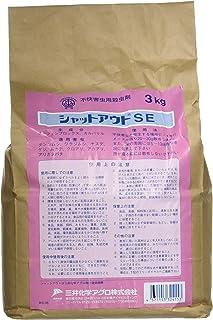 シャットアウトSE 3kg袋入 徘徊害虫用殺虫剤[ムカデ?ヤスデ?ゲジ対策]
