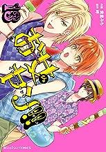 お女ヤン!! イケメン☆ヤンキー☆パラダイス(13) (魔法のiらんどコミックス)