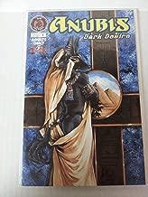 Anubis: Dark Desire #1 Adult Comic