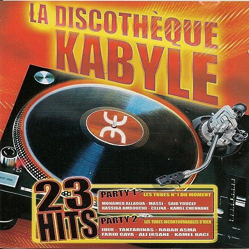 ALLZIK MP3 2012 TÉLÉCHARGER