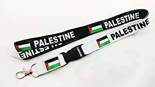 Palestine Flag Reversible Lanyard Keychain with Quick Release Snap Buckle and Metal Clasp - ID Lanyard for Keys, Badges, USB, Whistle - ID Holder Keychain for Women, Men, Kids (Black or White) 1-Pack