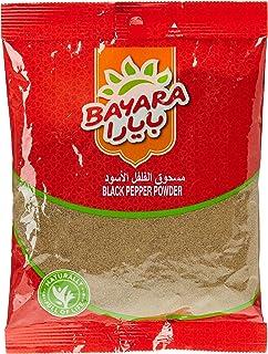 Bayara Black Pepper Powder - 200 gm