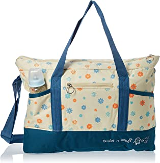 كيوتوت ، حقيبة حفاظات أطفال بوبو ان مودي _ 035354