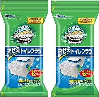 スクラビングバブル トイレ洗剤 流せるトイレブラシ 付替用12個×2個セット