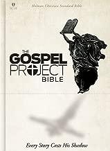 gospel project bible