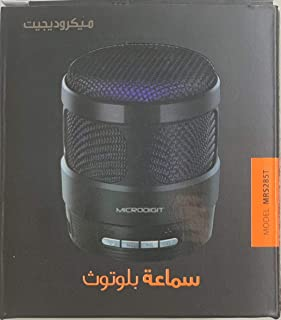 Mini Wireless Speaker (black)