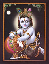 Handicraft Store Lord Child Krishna Enjoying with Butter, a Religious & Elegant Poster Painting with Beautiful Picture Frame, Must for Office/Home Decor/Religious Purpose