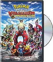 PokemonMovie19: Volcanion & Mech (DVD)