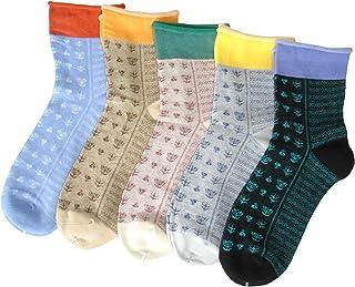 JHosiery Señoras calcetines maternidad sin costuras generoso manguito ancho 35-38 (5 pares multicolor)