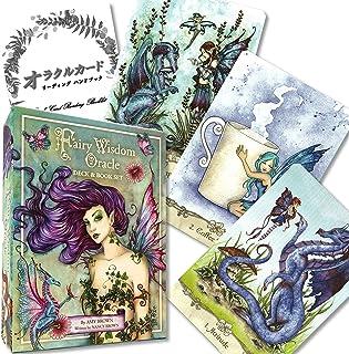 フェアリー ウィズダム オラクル デッキ Fairy Wisdom Oracle Deck 【オラクルカードリーディング解説書付き】