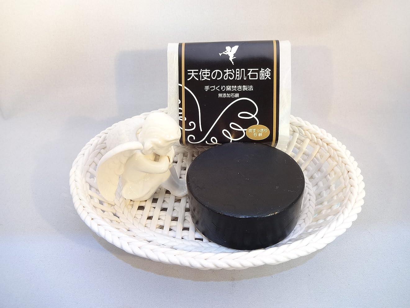 間パットミスペンド天使のお肌石鹸 「炭すっきり石鹸」 100g