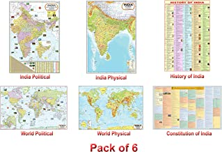 India & World Map ( Both Political & Physical ) with Constitution of India Chart & History of India Chart | NON LAMINATED ...