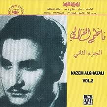 Best of Nazem Al Ghazali, Vol. 2