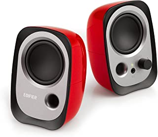 USB powered computer speakers with 3.5 mm AUX RED (R12U RD)