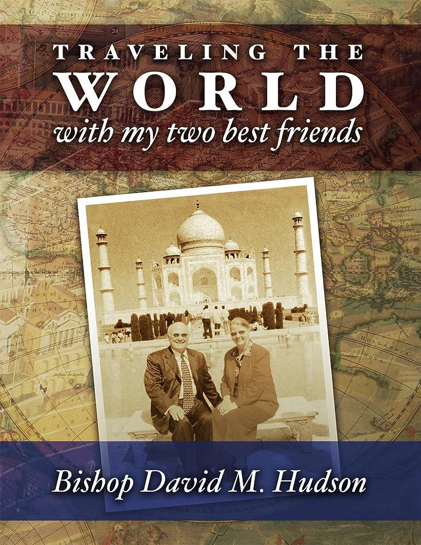 刺繍リアルダイエットTraveling The World With My Two Best Friends (English Edition)
