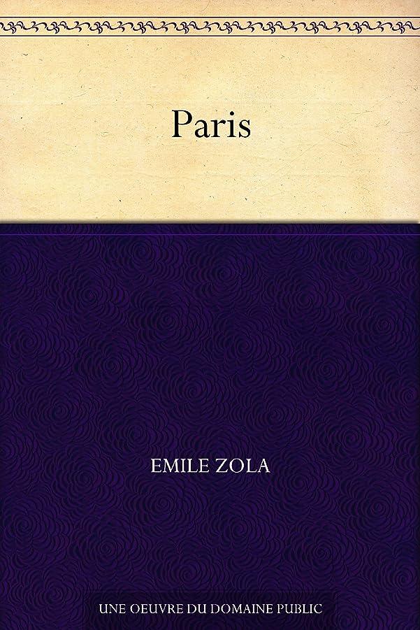 クラシカル満州ピークParis (French Edition)