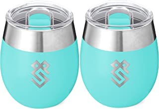 Summit Outdoor Wine Glasses, Vacuum Insulated Wine Tumbler With Lid, Stemless Metal Cup Design, Stainless Steel, Unbreakable, Shatterproof, Portable, Set of 2, Home, Travel or Camping. NEW SLIDING LID