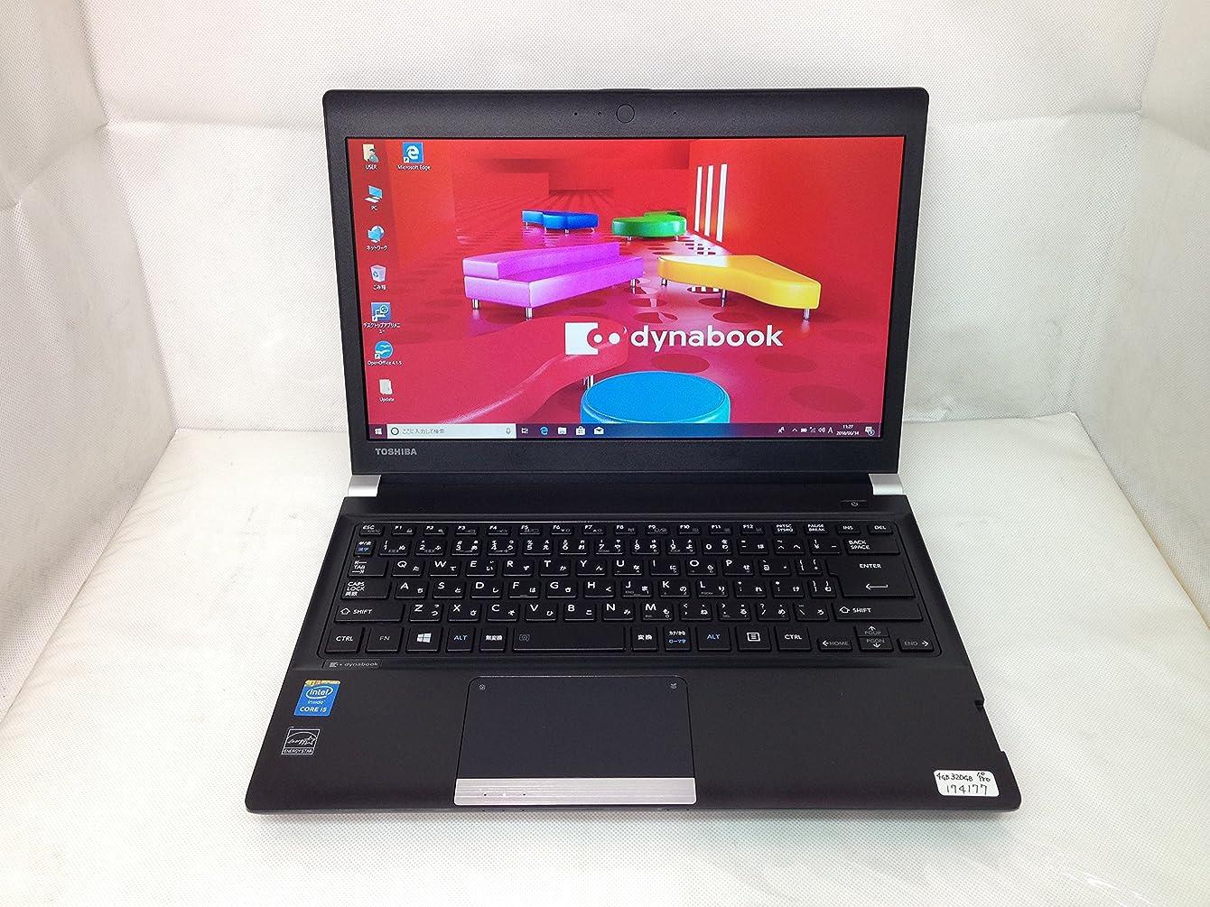 皮肉な火山の腸【中古】 東芝 Dynabook R734/M ノートパソコン Core i5 4310M 2.7GHz メモリ4GB HDD320GB DVDスーパーマルチ 13インチ Windows10 Professional 64bit PR734MAA1R7JD31